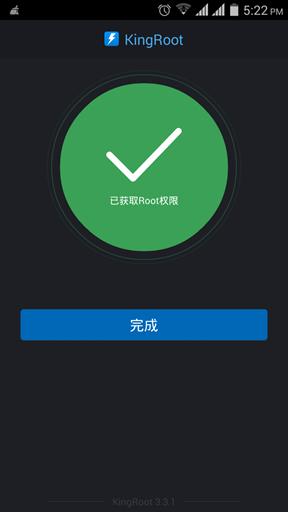 1411037926242