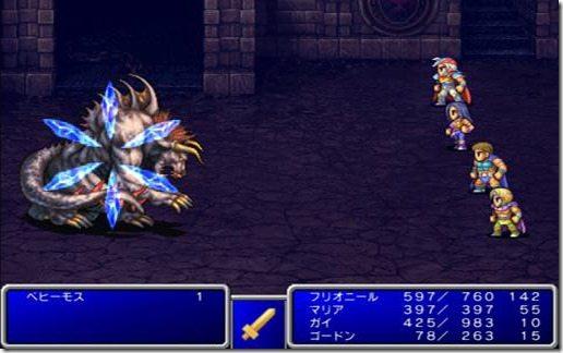 Final Fantasy II 02