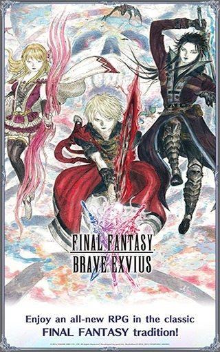 Final-Fantasy-Brave-Exvius-03.jpg