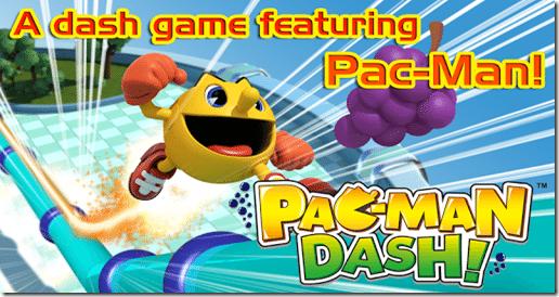 inicio a dash game feature