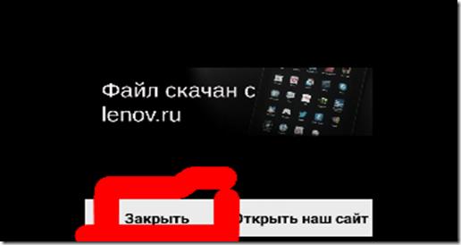 Screenshot_2016-08-21-12-43-34