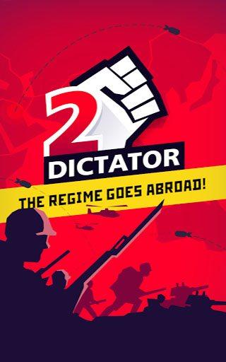 dictator (1)