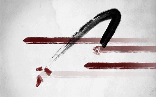 the swords (3)