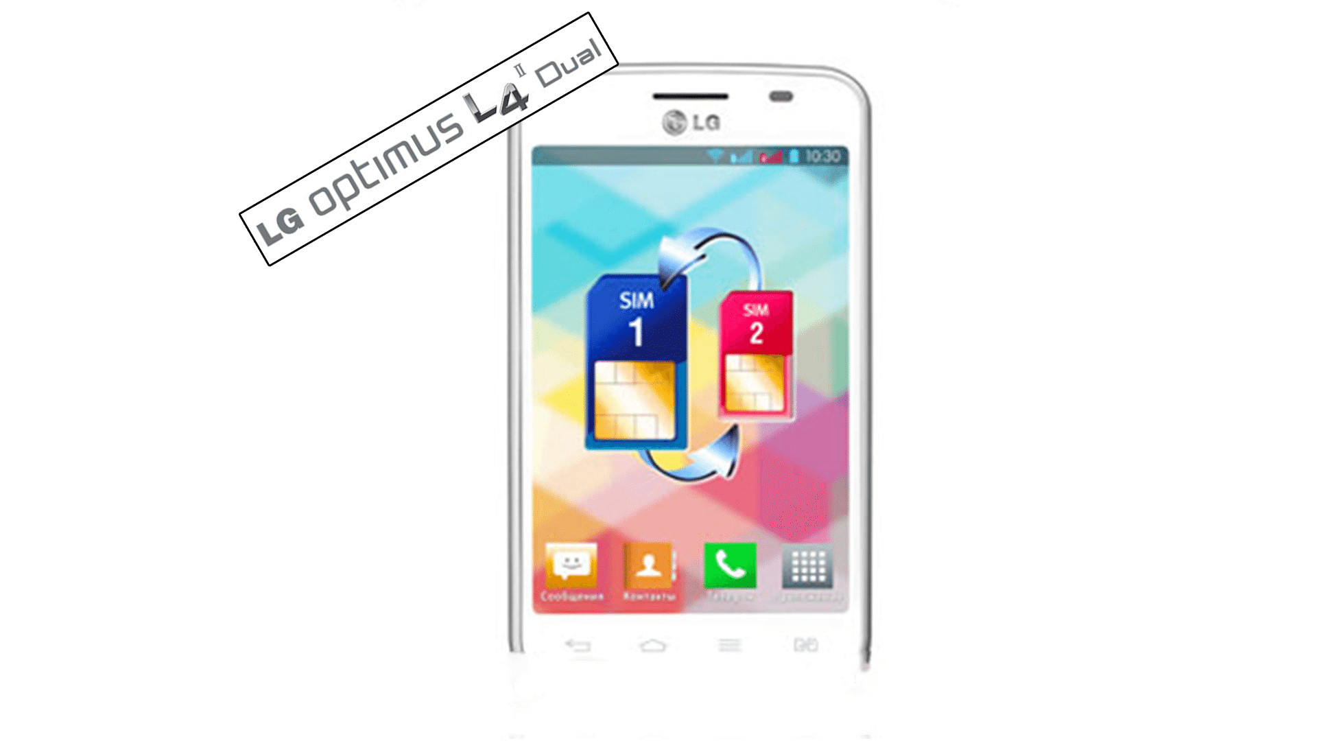 LG-Optimus-L4-II-Dual-Images
