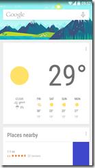 Screenshot_2014-06-27-09-52-29