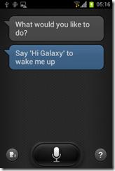 screenshot2012052305162